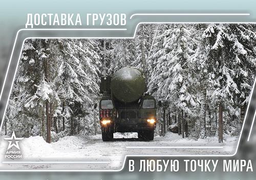 army2019_calendar_01-jan
