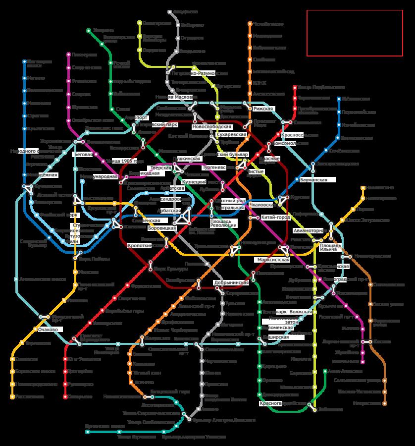 Карта метро Москвы к 2020 году