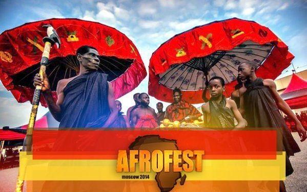 афрофест1