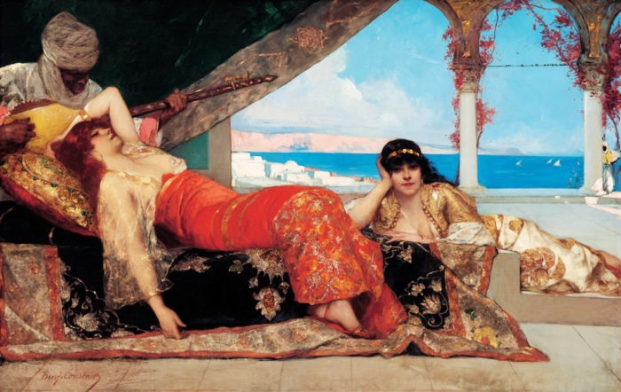 Фаворитка эмира