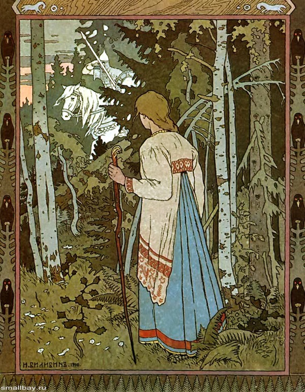 Василиса Прекрасная и белый всадник,1900