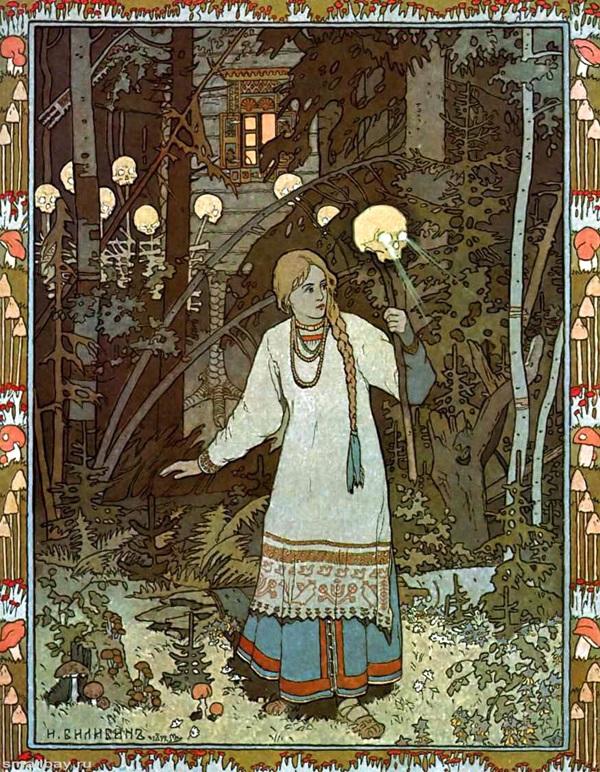 Василиса Прекрасная покидает избу Бабы Яги,1900
