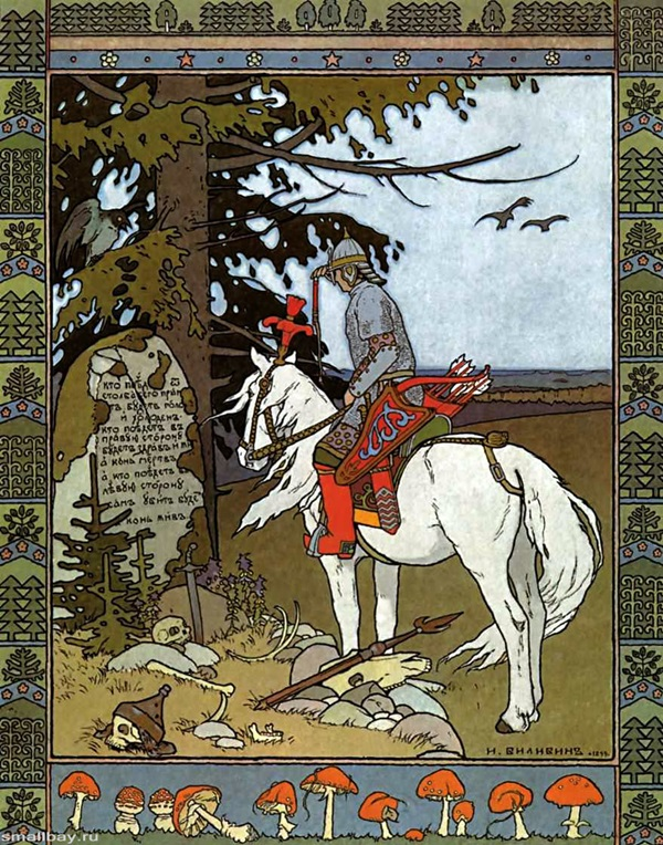 Иван-царевич 1899