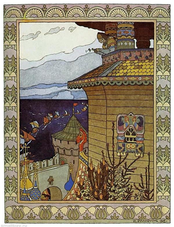 Княгиня на теремной башне