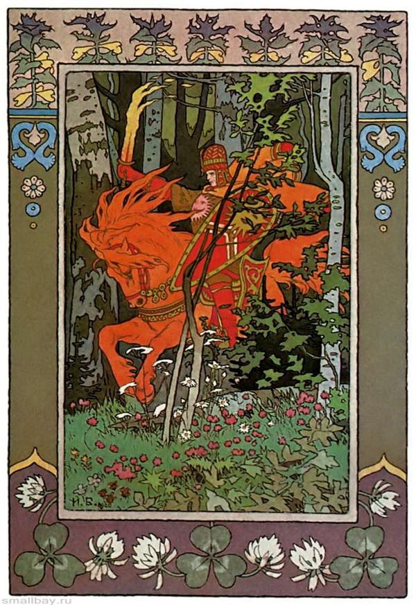 Красный всадник,1900,Иллюстрация к сказке Василиса Прекрасная