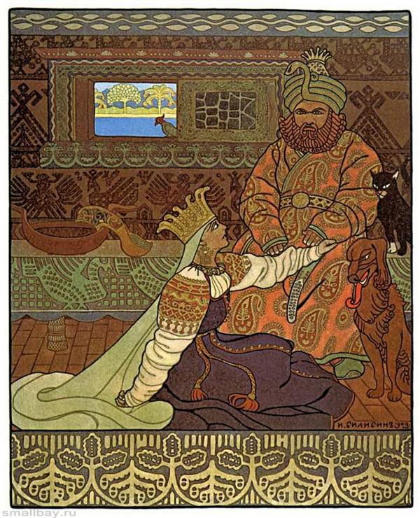 Царь и царица, иллюстрация к былине Вольга