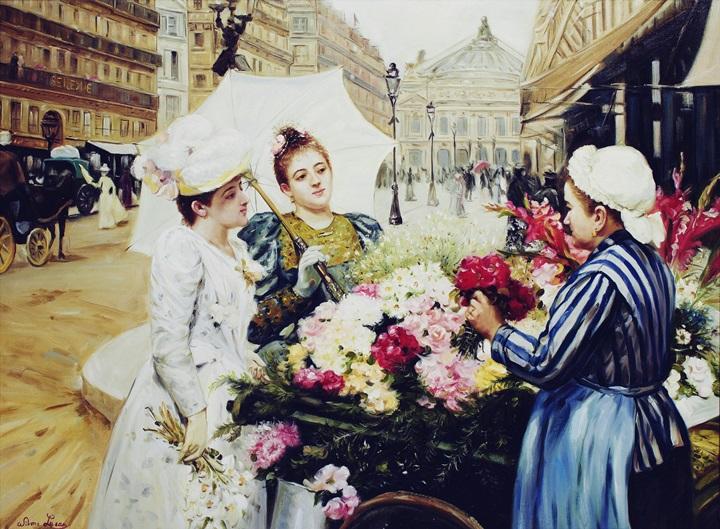 Продавщица цветов.