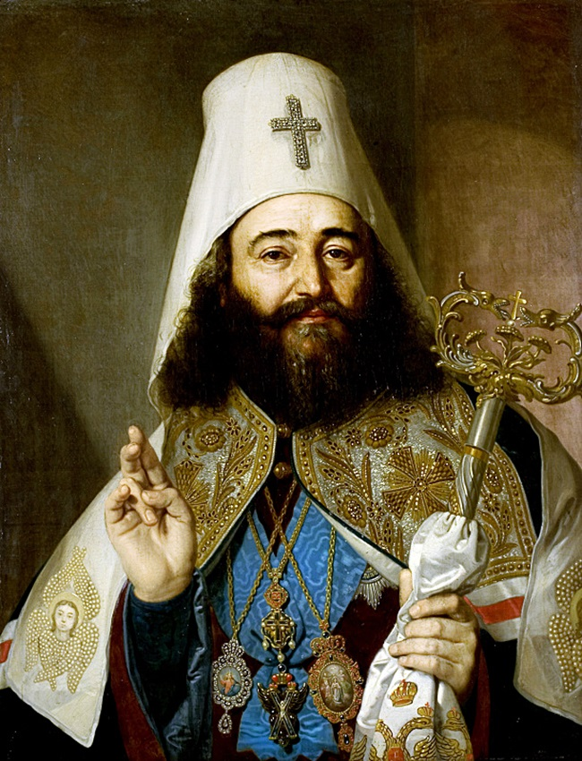 Портрет католикоса Грузии Антония II