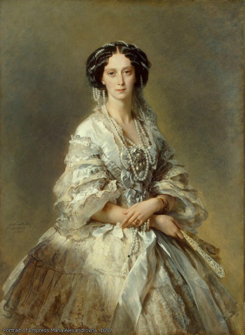 Императрица Мария Александровна.