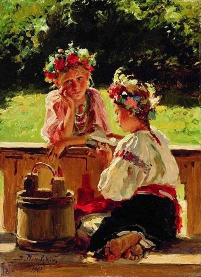 Девушки, освещенные солнцем