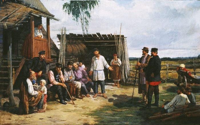 Крестьянская сходка