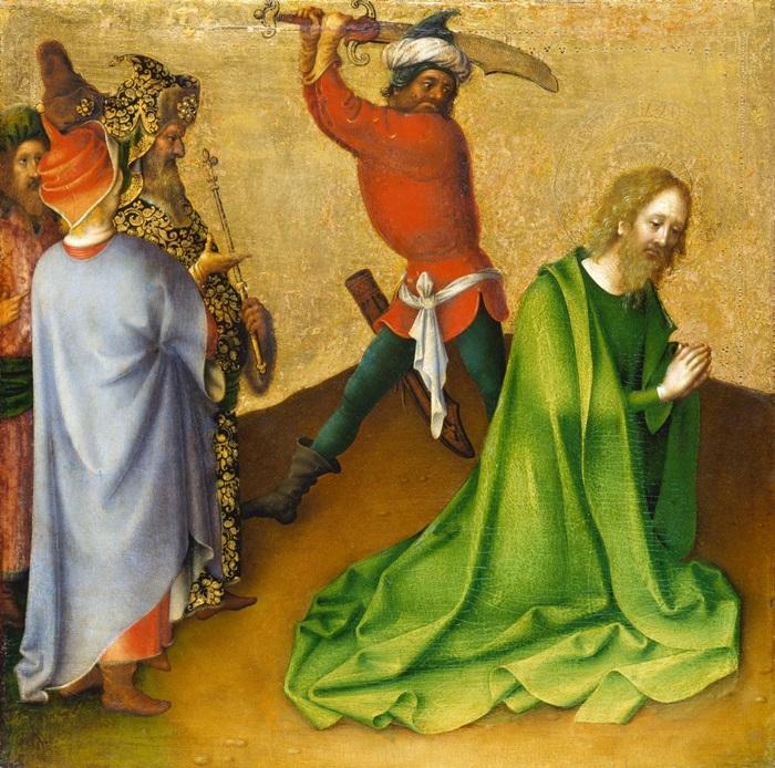 Мученичество святого Иакова Старшего