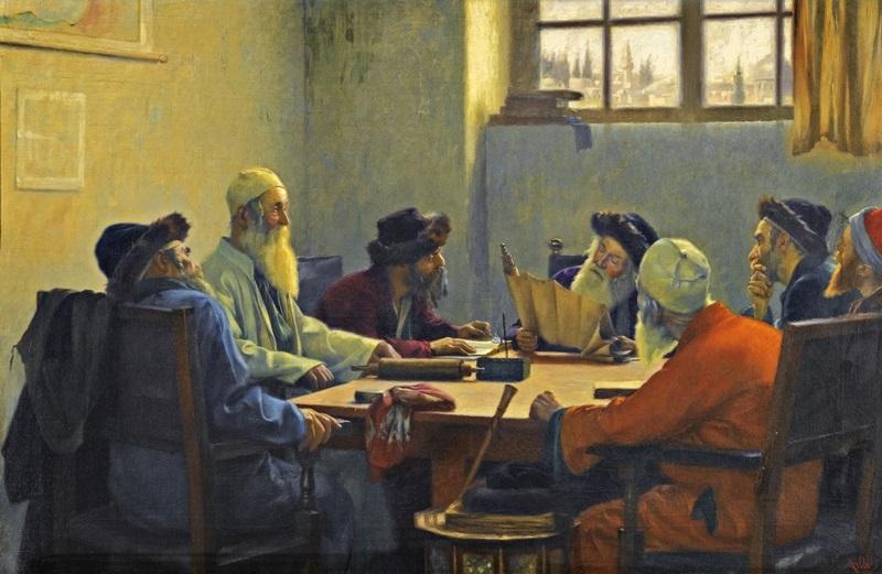 Семь раввинов в Иерусалиме