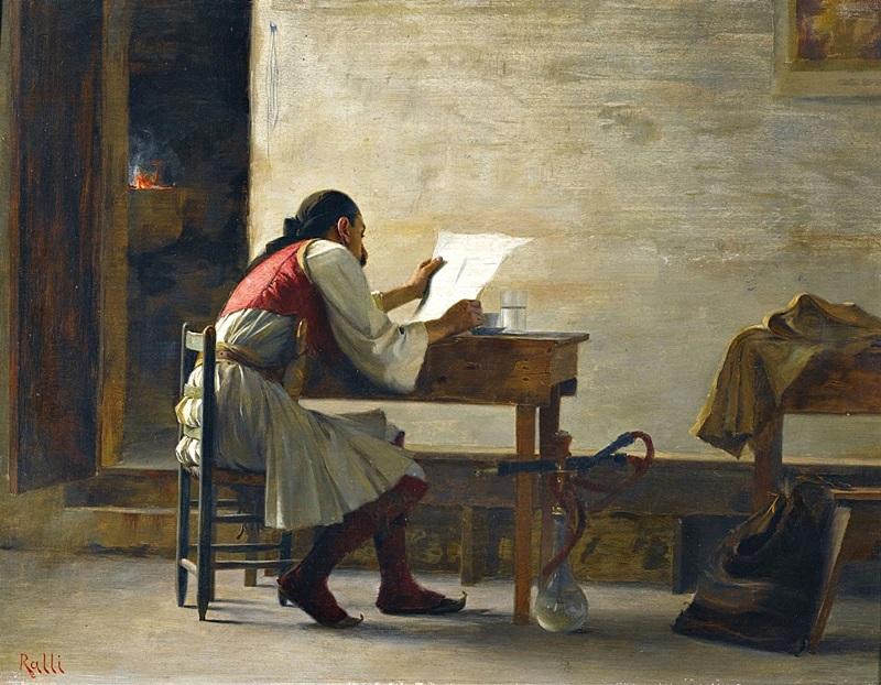 Увлекательное чтение