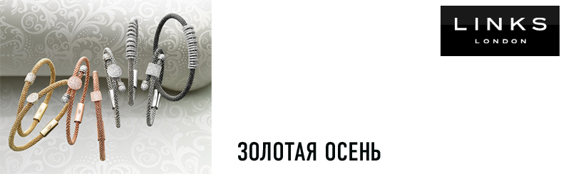 Banner_zolotay-oseni