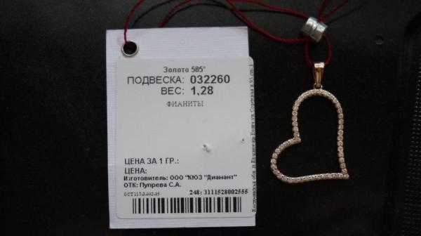 DSC05170м