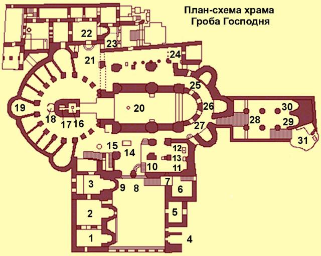 План-схема храма Гроба Господня.