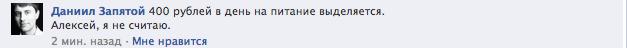 Снимок экрана 2012-07-16 в 7.59.04 PM
