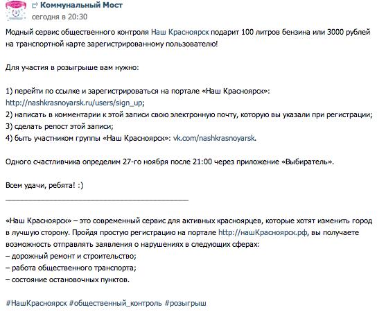 Снимок экрана 2013-11-17 в 9.11.30 PM