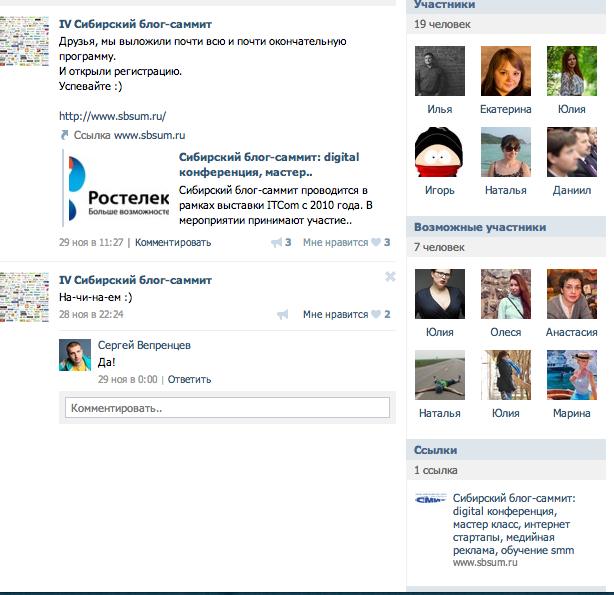Снимок экрана 2013-12-03 в 15.58.10