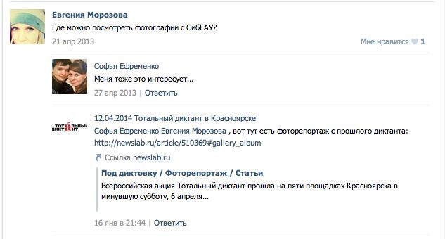 Снимок экрана 2014-01-23 в 18.28.44