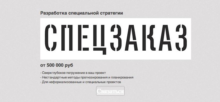 Снимок экрана 2014-01-27 в 15.11.37