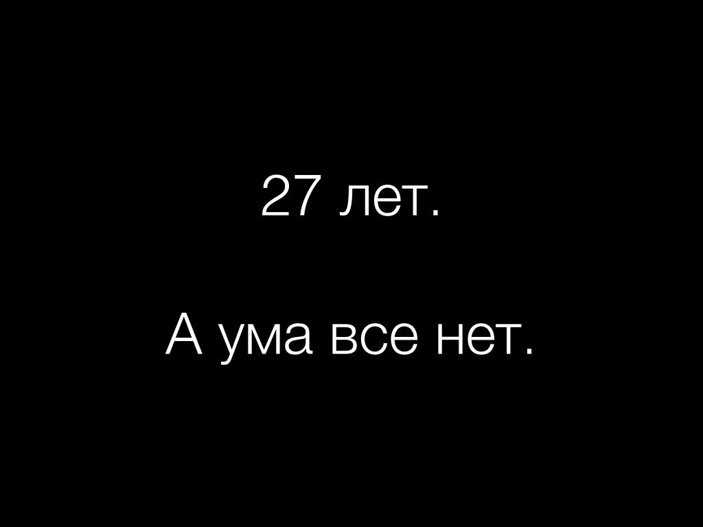 Новый.001