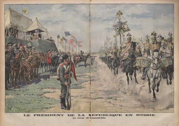 Президент Франции на параде в Красном селе, июль 1914 года