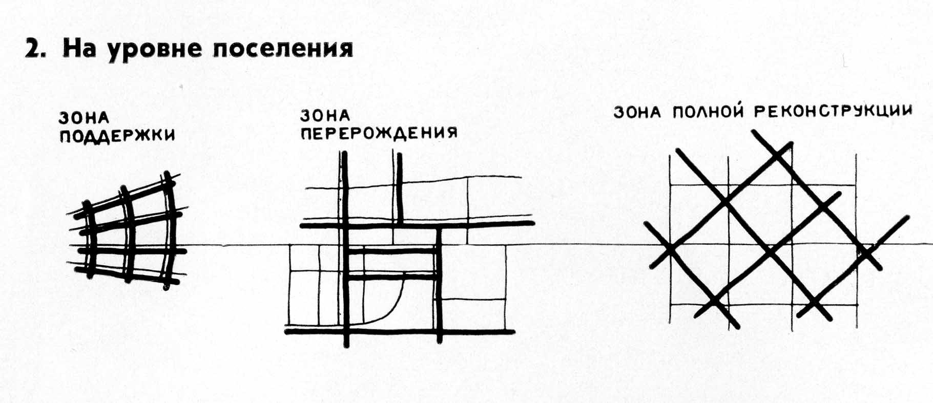 NER_Triennale_0v