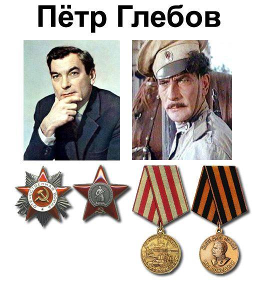 Глебов