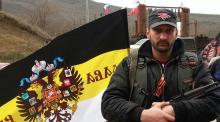 snimok_ekrana_2014-05-13_v_7.38.17