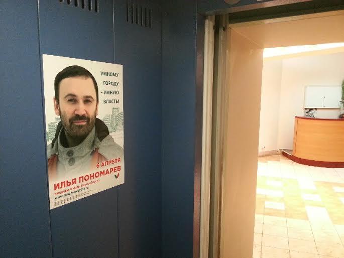 бизнес-центры лифты