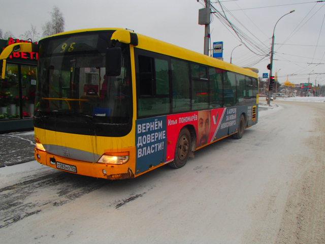 P3110210