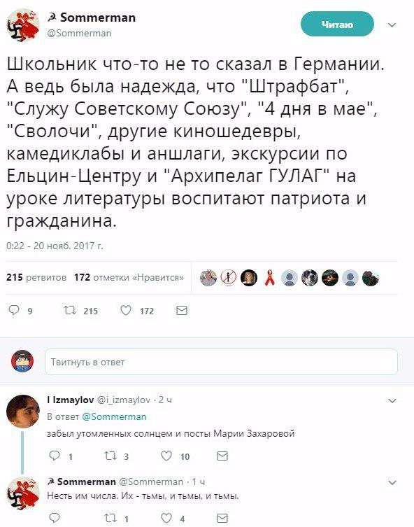 https://ic.pics.livejournal.com/ilya_prosto/24179459/147148/147148_900.jpg