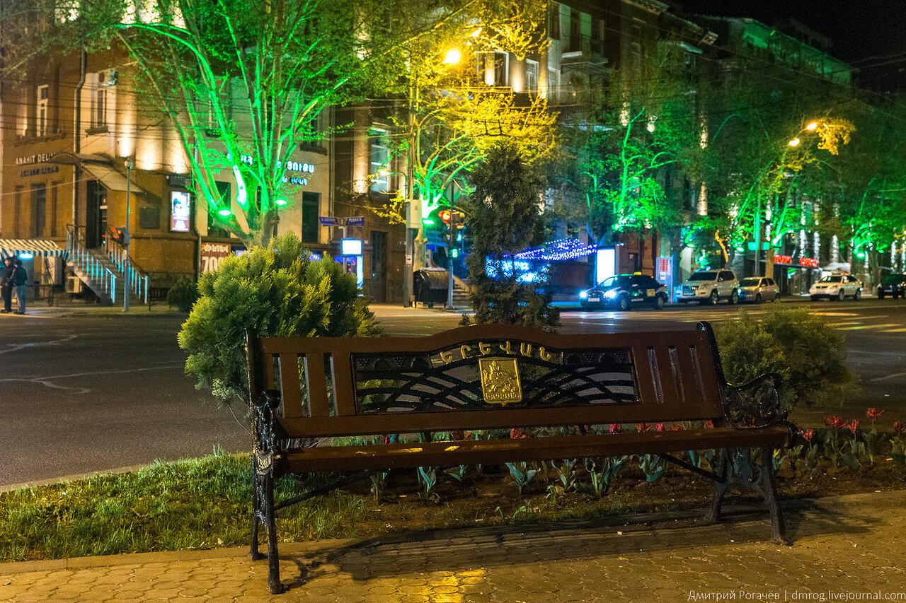 Немного ночного Еревана