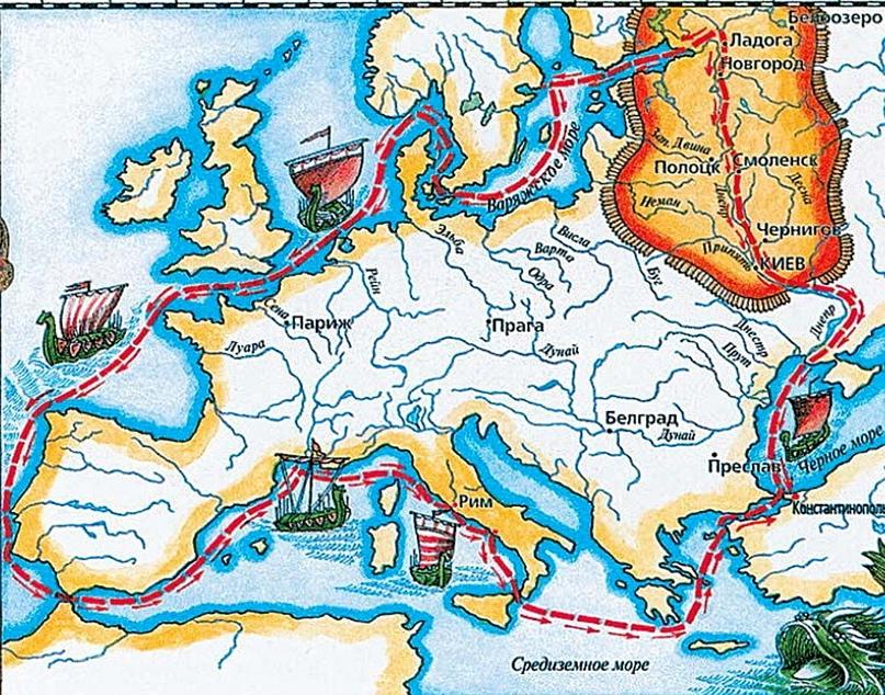 Путь «из варяг в греки» помогал экономить немало сил