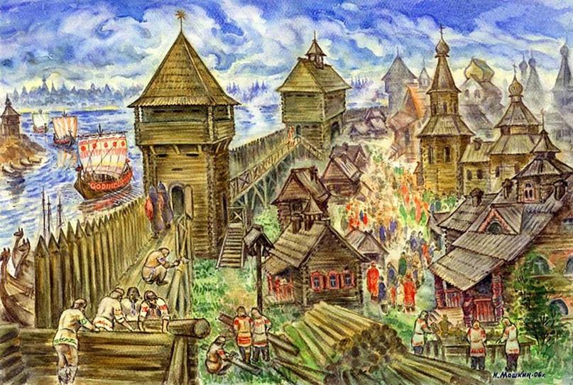 Попытка изобразить древний Новгород