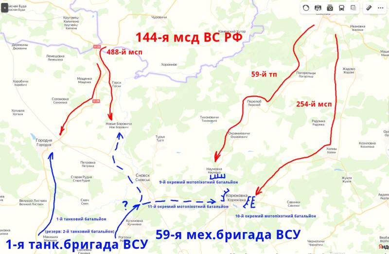 Так выглядит район боевых действий. Наш эпизод разворачивается в полосе наступления 488-го мсп: у Городни или Сновска.
