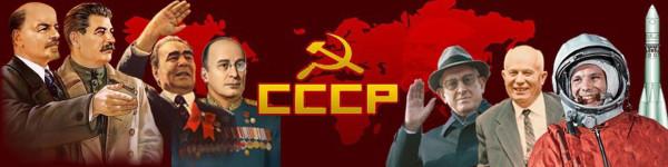 Причины реставрации капитализма в СССР - Версия