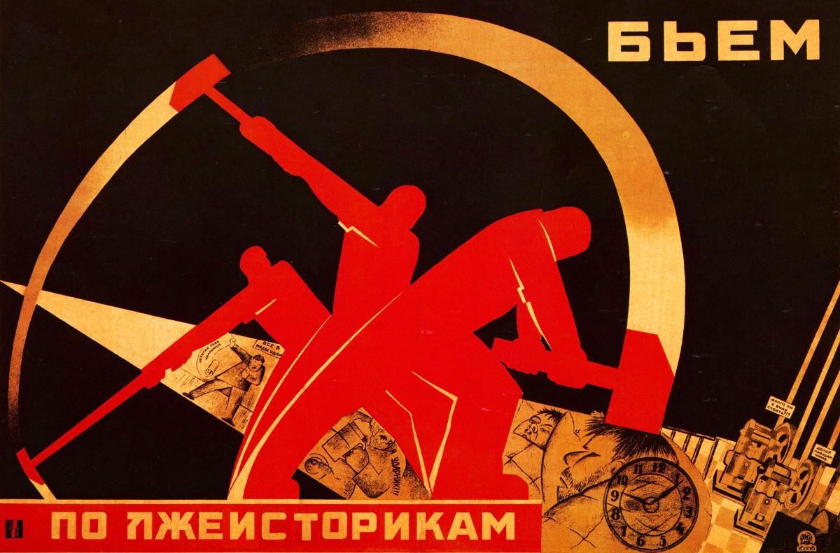 history_fight