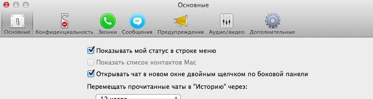 Снимок экрана 2014-03-03 в 23.06.42
