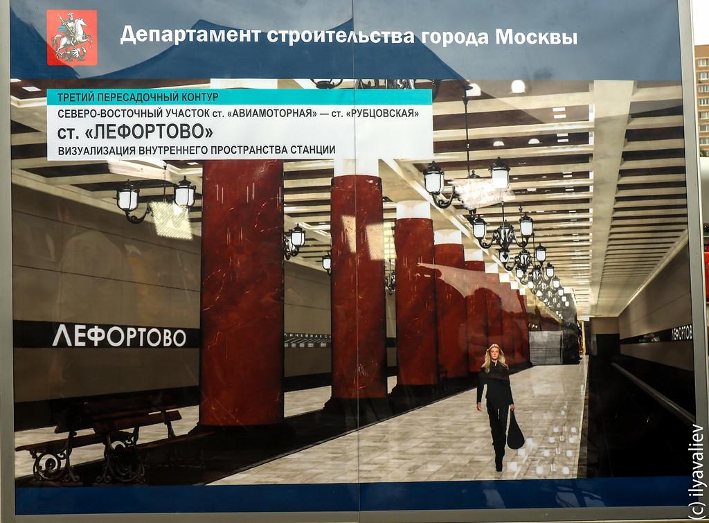 метро (5 из 9).jpg