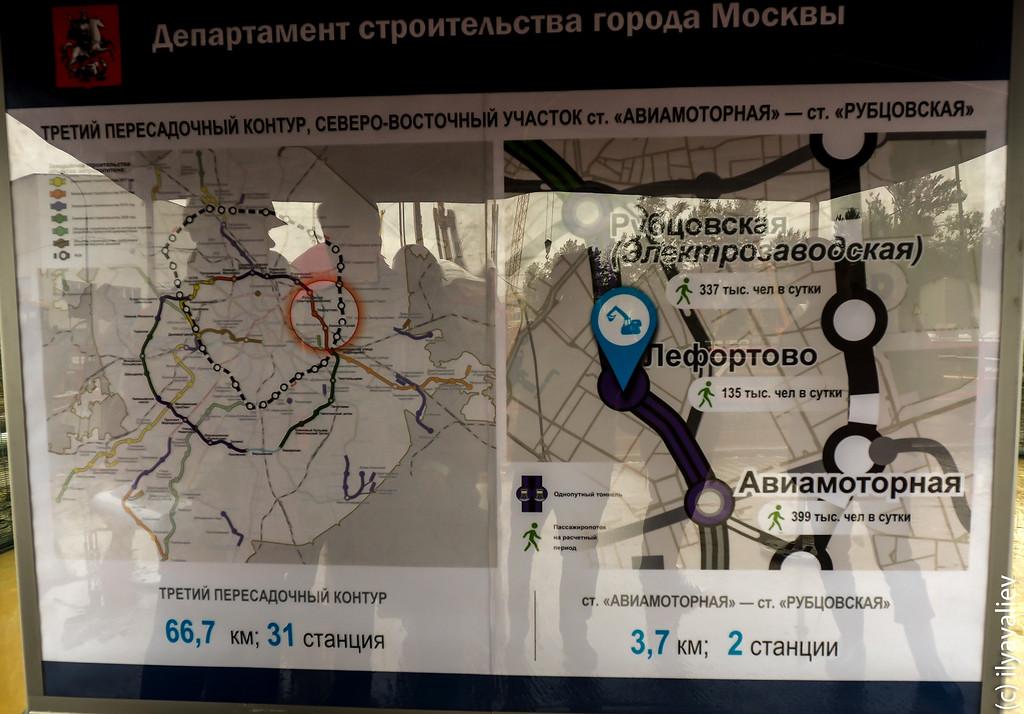 метро (2 из 9).jpg