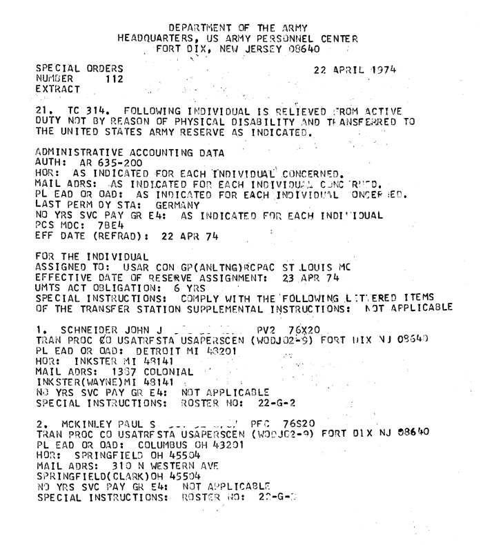 приказ армии США