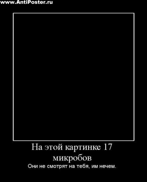 Черный квадрат...есть ли смысл?