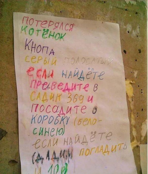 Чудные детки))