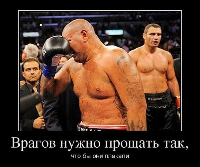 Что бы у них все было))