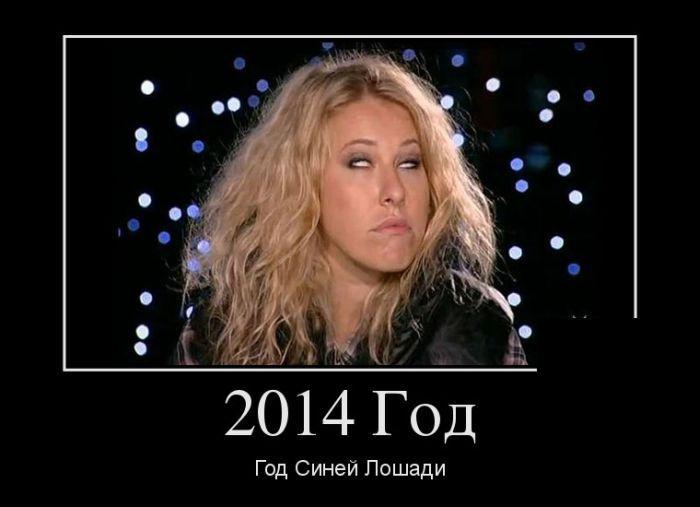 Не дай бог))))