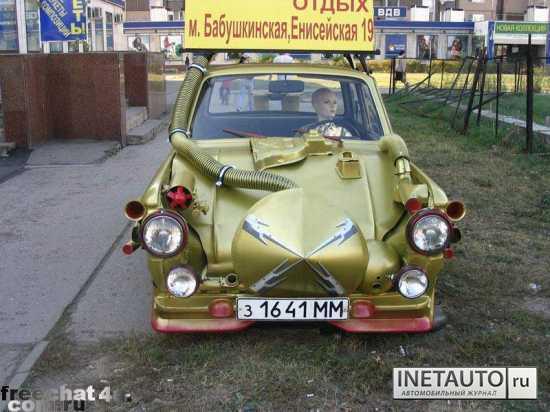 Кто сказал что запорожец не машина?))