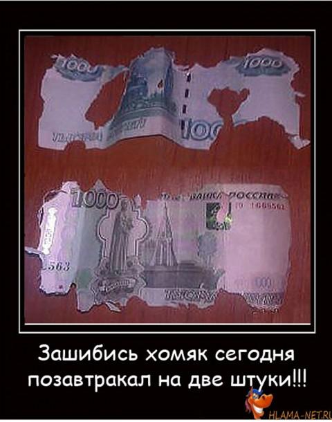 Жизнь коротка-Улыбайтесь)